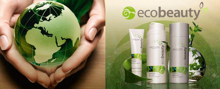 Серия Ecobeauty - новинка 2012 года. На 95% натуральные средства