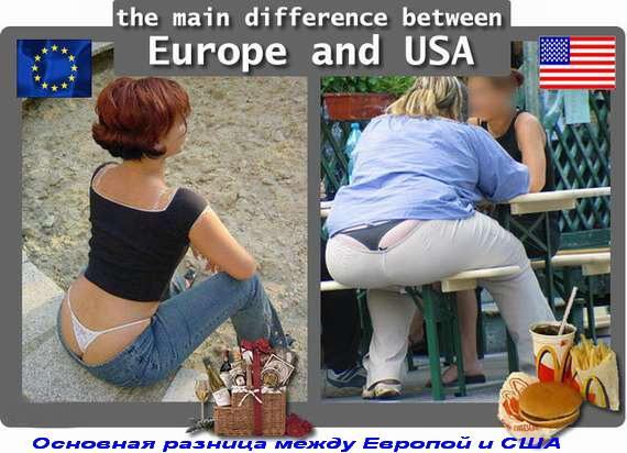 Отличие Европы от Америки